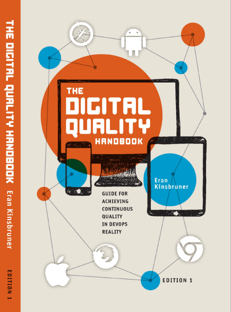 "How the ""Digital Quality Handbook"" Was Born"